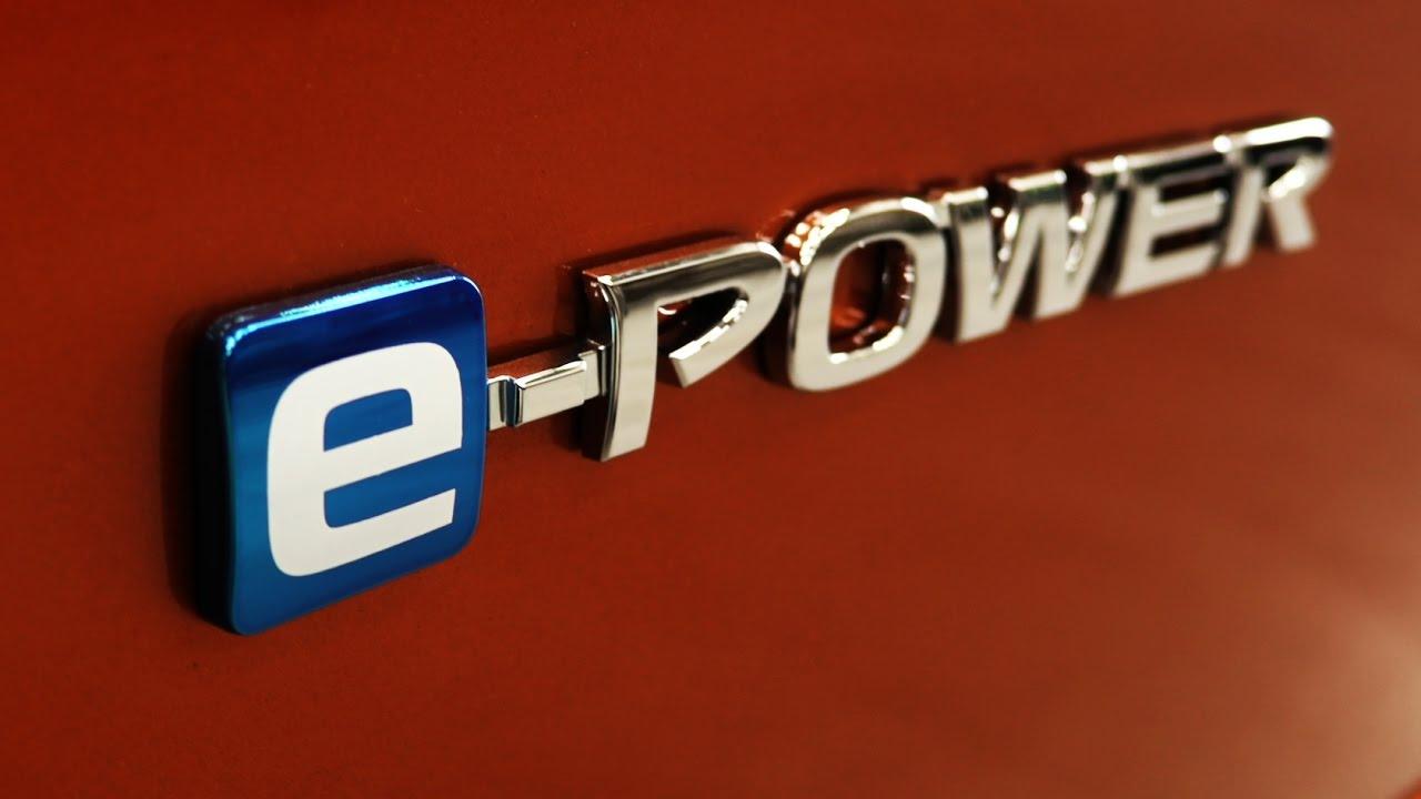 Nissan e-Power logo