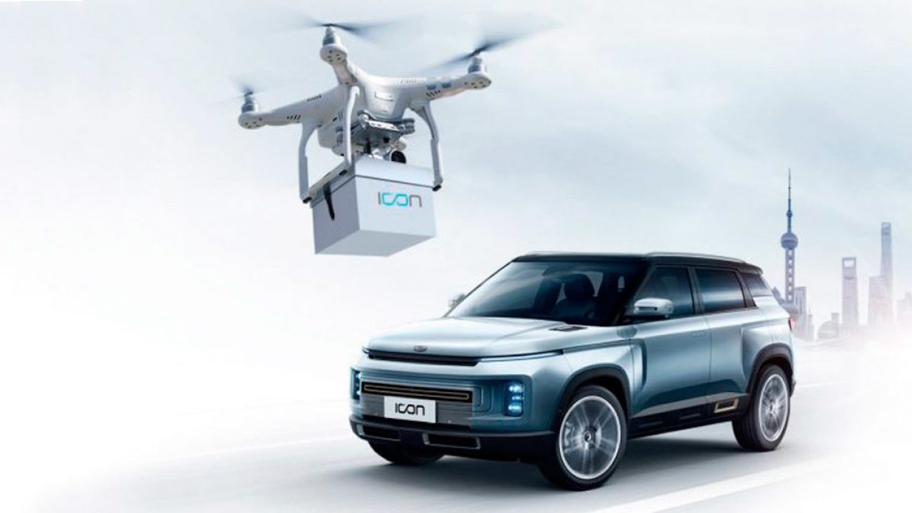 geely llaves dron